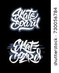 skateboard lettering . print of ... | Shutterstock .eps vector #730056784