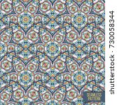 geometric seamless pattern.... | Shutterstock .eps vector #730058344