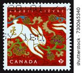 canada   circa 2011  a stamp... | Shutterstock . vector #730065340