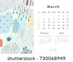 calendar 2018. march. printable ... | Shutterstock .eps vector #730068949