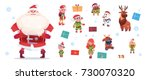 santa claus with elfs set... | Shutterstock .eps vector #730070320
