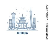 country china vector banner... | Shutterstock .eps vector #730073599