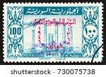 syria   circa 1946  a stamp... | Shutterstock . vector #730075738