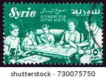 syria   circa 1957  a stamp... | Shutterstock . vector #730075750