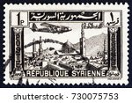 syria   circa 1937  a stamp... | Shutterstock . vector #730075753