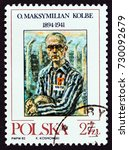 Small photo of POLAND - CIRCA 1982: A stamp printed in Poland issued for the Sanctification of Maximilian Kolbe (Franciscan concentration camp victim) shows Maximilian Kolbe (after M. Koscielniak), circa 1982.