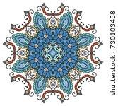 mandala flower decoration ... | Shutterstock .eps vector #730103458