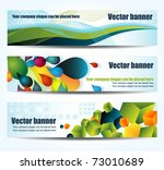 set of abstract banners  vector | Shutterstock .eps vector #73010689