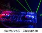 dj is rhythm music with... | Shutterstock . vector #730108648