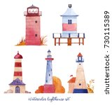 watercolor lighthouse set. hand ... | Shutterstock . vector #730115389