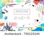 creative universal floral... | Shutterstock .eps vector #730123144
