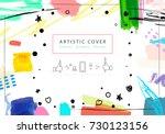 creative universal floral... | Shutterstock .eps vector #730123156
