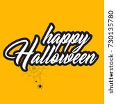 happy halloween vector...   Shutterstock .eps vector #730135780