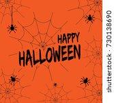 happy halloween vector... | Shutterstock .eps vector #730138690