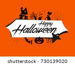 happy halloween vector... | Shutterstock .eps vector #730139020