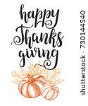 thanksgiving background.... | Shutterstock .eps vector #730144540