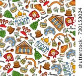 vector seamless pattern with... | Shutterstock .eps vector #730153024