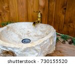 round stone like basin in the... | Shutterstock . vector #730155520
