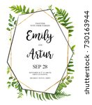 Vector floral design card. Green fern forest leaves herb plant greenery mix. Natural botanical Greeting wedding invitation, invite template. Geometrical polyhedron, golden Frame border with copy space | Shutterstock vector #730163944