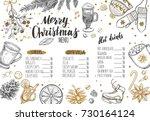 Merry Christmas Festive Winter...