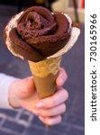 Rose Shaped Italian Ice Cream
