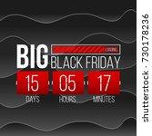 abstract vector black friday... | Shutterstock .eps vector #730178236