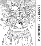 line art design of cauldron... | Shutterstock .eps vector #730183039