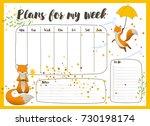 kids weekly calendar  vector   Shutterstock .eps vector #730198174