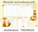 kids weekly calendar  vector | Shutterstock .eps vector #730198210