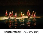 traditional vietnamese water... | Shutterstock . vector #730199104