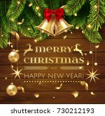 merry christmas and happy new... | Shutterstock .eps vector #730212193