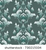 pattern with baroque damask... | Shutterstock .eps vector #730215334