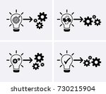 implementation icons. vector set | Shutterstock .eps vector #730215904