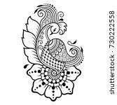 mehndi flower pattern for henna ... | Shutterstock .eps vector #730222558