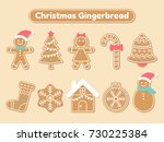 set of diverse christmas... | Shutterstock .eps vector #730225384