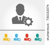 businessman with settings cog... | Shutterstock .eps vector #730232074