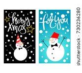 merry christmas banner set.... | Shutterstock .eps vector #730236280