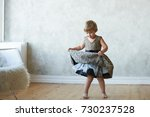 indoor full length portrait... | Shutterstock . vector #730237528