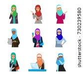 arabic woman adult character...   Shutterstock .eps vector #730239580