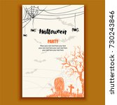 halloween party card.  | Shutterstock .eps vector #730243846