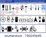 vector set of cargo package... | Shutterstock .eps vector #730245640