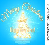 christmas fireworks and a... | Shutterstock .eps vector #730246210