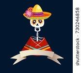 dia de los muertos greeting...   Shutterstock .eps vector #730246858