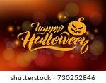 happy halloween vector... | Shutterstock .eps vector #730252846