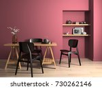 interior modern design room 3d... | Shutterstock . vector #730262146