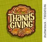 vector logo for thanksgiving... | Shutterstock .eps vector #730265146