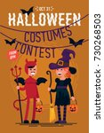 Stock vector cool vector template on halloween costumes contest party poster banner or flyer with happy 730268503