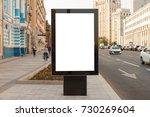 blank vertical street billboard ... | Shutterstock . vector #730269604