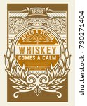 whiskey label with floral... | Shutterstock .eps vector #730271404
