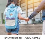 back to school first day... | Shutterstock . vector #730273969